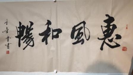 著名书画家王金堂作品欣赏【江改银报道】图片