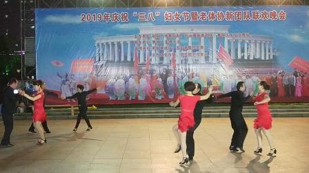 """牛仔舞《中国梦我的梦》集体表演  2019年庆祝""""三八""""妇女节暨老"""