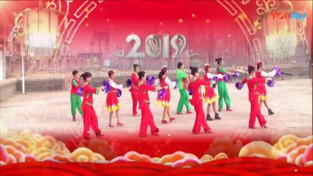 都市佳人广场舞 ¡¶母亲是中华¡·陈庄西村文艺广场舞