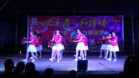 新圩红红火火舞蹈队¡¶新年大吉¡·-贺新圩中田村年例广场舞联欢晚
