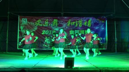 章班舞蹈队《拉萨夜雨》-贺新圩中田村年例广场舞联欢晚会