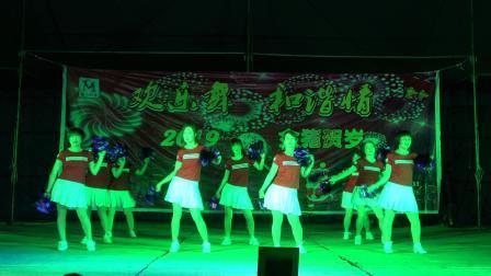 泽丰园舞蹈队¡¶火火的中国火火的时代¡·-贺?#35770;字?#30000;村年例广场舞