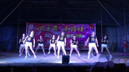中田舞蹈队《38度6》-贺新圩中田村年例广场舞联欢晚会