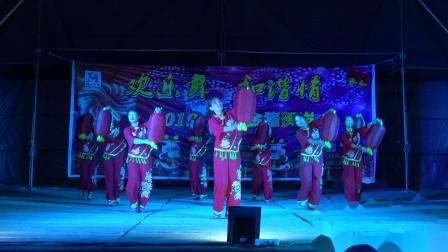 中田舞蹈队《吉祥中国年》-贺新圩中田村年例广场舞联欢晚会
