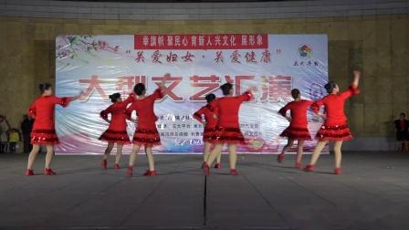 22广场舞《火火的情歌》板桥舞蹈队