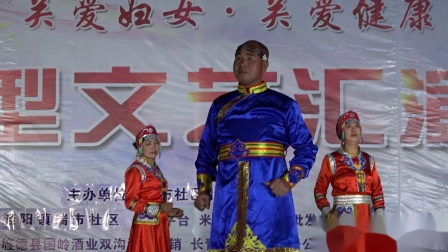 23广场舞《我在那林湖等着你》凫山舞蹈队
