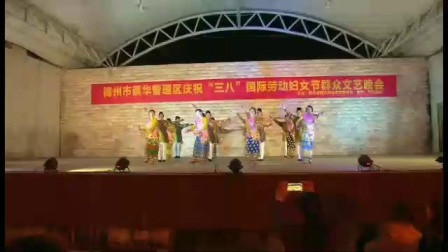 蕉华广场舞!印尼舞!