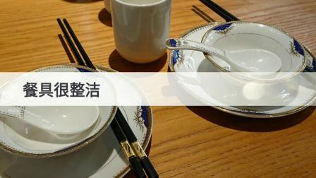 荀食记(30)~比西贝好吃1万倍的西北菜!上海真如星光耀广场4楼405