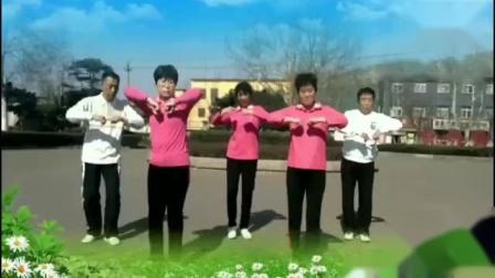 糖豆广场舞【唱一首爱情的歌】新汶花园广场舞队