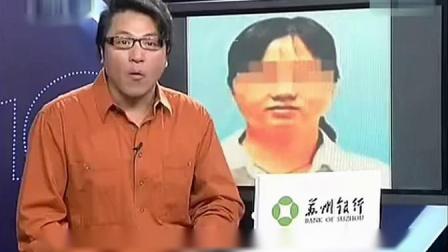 反貪風暴 解密香港廉政公署