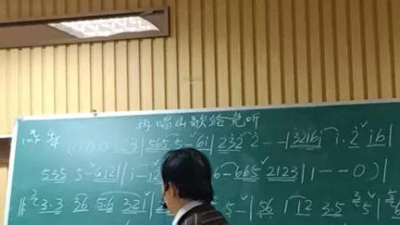 埙演奏视频视频缩术教学骨图片