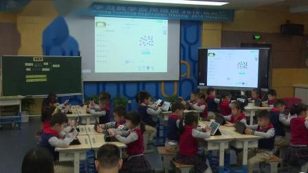 一年级数学幕课《分扣子》翻转课堂教学视频-全国数字化学习教学应用培训