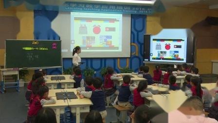 一年级数学幕课《找规律》翻转课堂教学视频-全国数字化学习教学应用培训