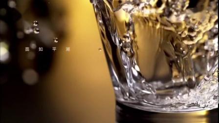 0001.哔哩哔哩-[内地广告](2019)百年泸州老窖窖龄酒(16:9)