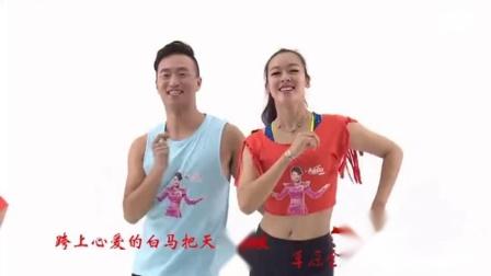 王广成 广场舞 草原情哥哥 乌兰图雅草原金曲_高清