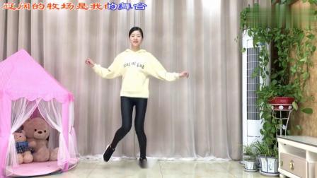 最新流行20步广场舞《牧羊姑娘》经典音乐!