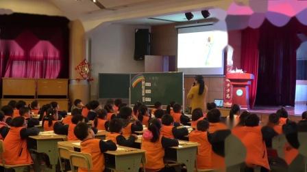《彩虹》【李晓慧】(2019年岳麓区D组小学语文教师素养大赛)