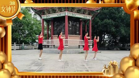 湖南啊芳火辣辣广场舞《红枣树》