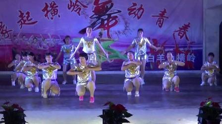爱群凰渐舞队《中国梦》2019横岭中山舞队广场舞联欢晚会(二月二