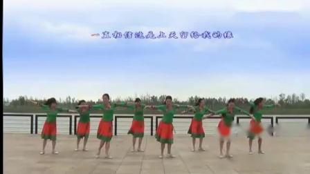 一直优美的应子广场舞《梦见你的那一夜》