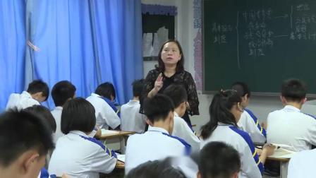 (部編)人教版八年級下冊道德與法治《基本政治制度》獲獎課教學視頻+PPT課件+教案,廣東省