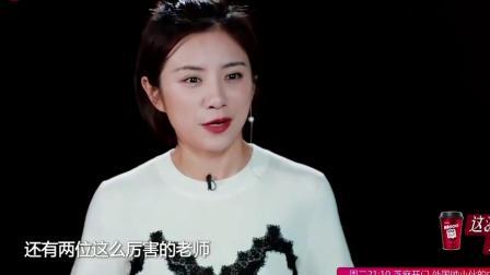 李荣浩搞笑担当胖圆脸中长图片发型大全图片