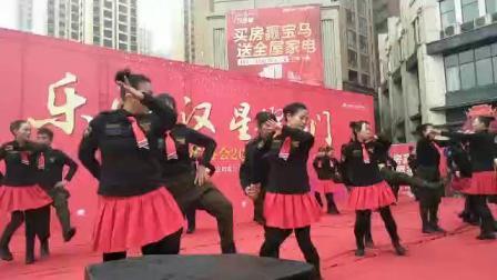 2019 元旦广场舞协会活动