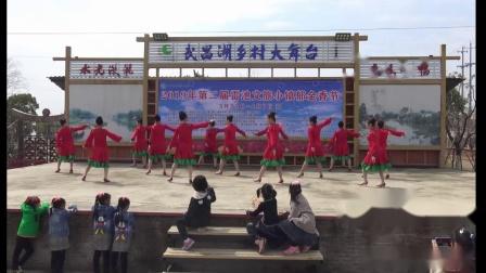 望江雷池濕地小鎮郁金香開幕式及廣場舞表演