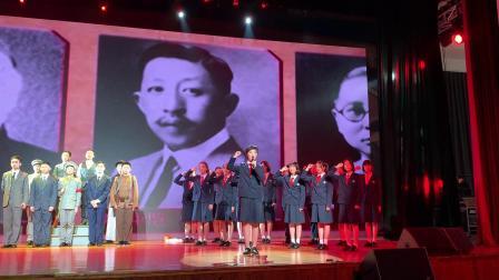 广州市长征中学第35届艺术节总决赛初二四班精神历史初中执信的图片