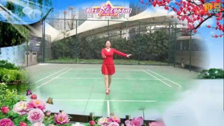 重庆叶子广场舞 情人情人 恰恰32步 背面