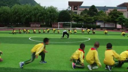 小学体育与健康一年级《两臂放在不同部位的前脚掌走与游戏》(小学体育与健康优秀课例教学实录视频)