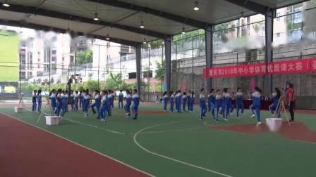 小学体育与健康四年级校园集体舞《嘿!加油》(小学体育与健康优秀课例教学实录视频)