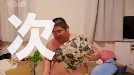 元��11�^字幕【熟肉】丨【恭一郎】在���R�d上能�I到最大�的衣服有多大?百公斤人士代表恭�u替大家��C了一下
