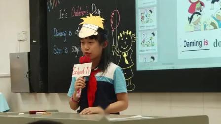 外研版二年级英语《It's a Children's day 》优秀公开课视频-长沙市实验小学