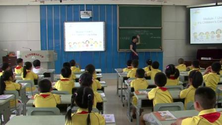 外研版二年级英语《It's a Children's day 》优质课视频-执教林老师