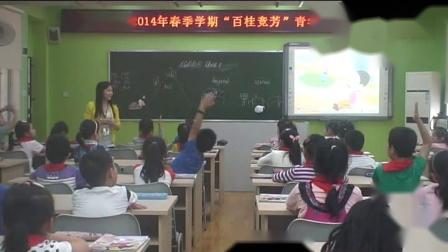 外研版二年级英语《The train is going up a hill》优秀公开课视频-青年教师成长汇报课