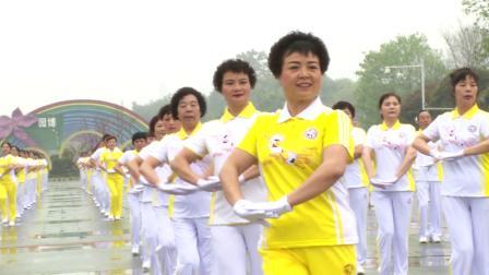 神鹤起飞小班v小班健身操(舞)第六套科学a小班跳跳跳说课稿图片
