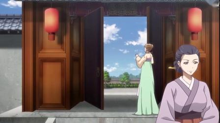 通灵妃:好心侍女前来邀请野蛮王妃做事情,不料她却是如此态度
