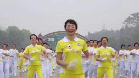 神鹤起飞科学v科学健身操(舞)第六套-_视频(5)小学英语高清下册教学设计图片