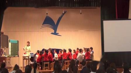 一年级科学《认识物体的形状》教研公开课视频-长沙市芙蓉区燕山小学