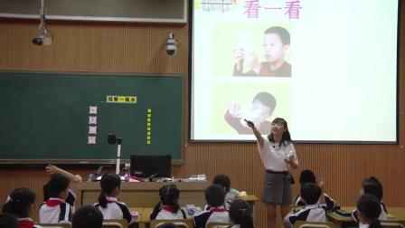 教科版一年级科学《观察一瓶水》教学视频-泉州市晋光小学