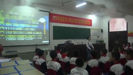 小学音乐五年级《月光光 海光光》(2016年娄底市小学音乐教学竞赛暨观摩活动)