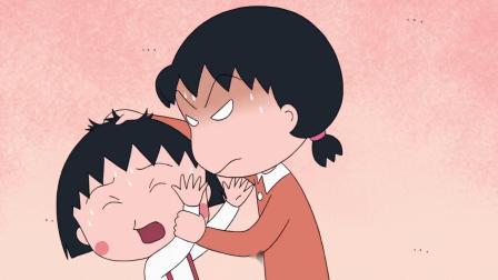 櫻桃小丸子 小丸子和姐姐大打出手,惹得姐姐氣到崩潰