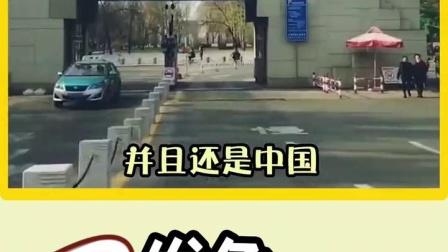 中国历史悠久的三所大学,千年名校仅有一所,