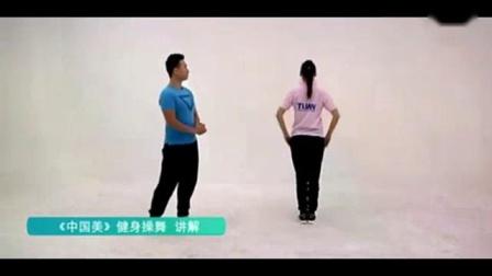 我在王广成广场舞中国美截了一段小视频