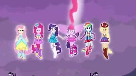 小马公主:女孩们合力发出友谊的魔法,对抗心术不正之人,好厉害