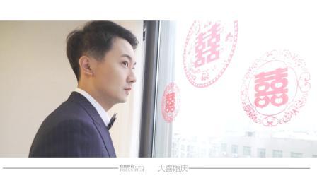 大喜婚礼 Z S|Apr.26 2019婚礼剪辑--焦点影视