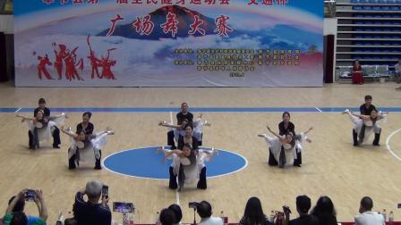 我是一条小河(太白广场健身队奉节县第一届全民健身运动会(交通