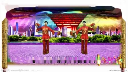 高安欣悦广场舞《红红的对联火火的歌》对跳版