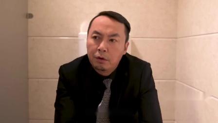 【陈翔六点半】老板你这么厉害,为啥还要上厕所?